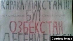 """""""Алга, Каракалпакстан! Республиканын эгемендиги үчүн"""" кыймылынын чакырыгы."""