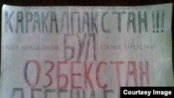 """""""Olg'a, Qoraqalpog'iston"""" harakatiga mansubligi aytiladigan plakatlardan biri."""