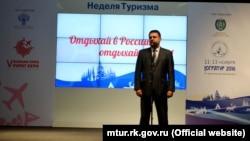 Россия, Ханты-Мансийск, туристическая выставка-ярмарка «ЮграТур 2016»