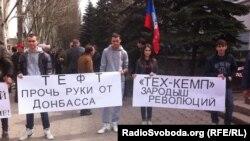 Акція протесту проти виставки «Тех кемп» у Донецьку, 4 квітня 2013 року