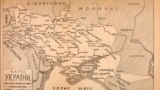 "Moscow Region – Russia: Historical-Political Intelligence: With the Map of Ukraine"", published in Constantinople in 1916"