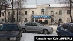 Бишкектеги Ленин райондук ички иштер бөлүмүнүн имараты.