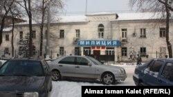 Ленин райондук ички иштер бөлүмү, Бишкек.