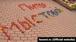 Акция солидарности «Питер, мы с тобой», Феодосия, Крым, 8 апреля 2017 год