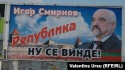 Билборд на претседателот Игор Смирнов.