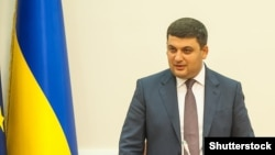 Ukrainian Prime Minister Volodymyr Hroysman revealed that he and his wife had a total of $1.2 million and 460,000 euros in cash. (file photo)