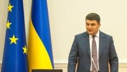 Ваша Свобода | Інтерв'ю прем'єр-міністра України Володимира Гройсмана