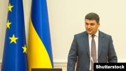 Ukraina baş naziri Vladimir Groysman