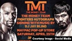 Pamje nga posteri i duelit Mayweather - Pacquiao (djathtas)