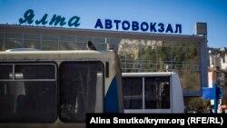 Автовокзал Ялты, иллюстрационное фото