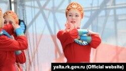 Празднование Дня России в Ялте, 12 июня 2017 года