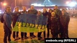Simpatizuesit e futbollit nga ukraina në Bjellorusi