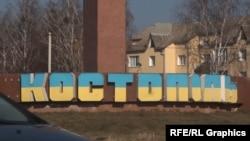 Мешканці Рівненщини загалом перерахували партії понад 700 тисяч гривень