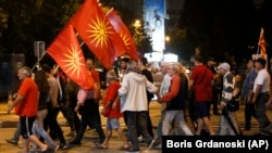 Скопје - Протест против ратификација на Договорот за името.