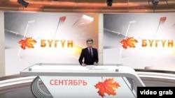 Ведущий в новостной студии кыргызского телеканала «Сентябрь».