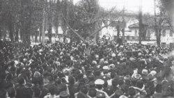 Історична Свобода | Революція 1917-го в Криму