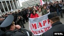 Марш за незалежнасьць у траўні 2009-га