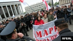 "The ""For independence!"" march in Minsk on March 14"