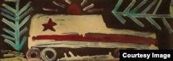 """""""Машинка"""", 1980-е. Собрание Екатерины Андреевой и Геннадия Плискина"""