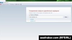 "Türkmenistanda petiklenen saýtlaryň arasynda Azatlyk Radiosynyň ""Azathabar.com"" websahypasy hem bar."