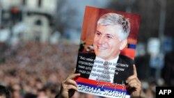 Poštovaoci Zorana Đinđića na obeležavanju 10. godišnjice od njegovog ubistva, mart 2013.