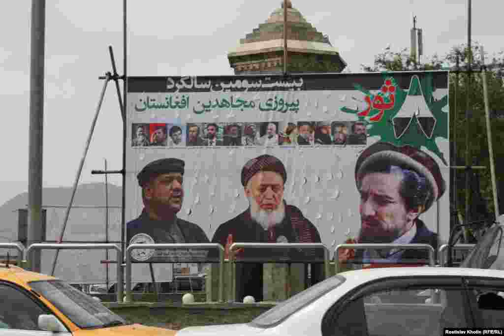 Public portraits of former mujahedin fighters remain a common fixture in Kabul. Here, Mohammad Fahid, Burhanuddin Rabbani, and Ahmad Shah Masud.