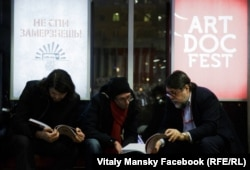 Віталій Манський на «Артдокфесті»