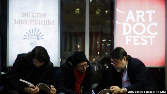Виталий Манский на фестивале «Артдокфест»