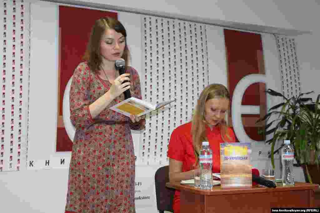 Автор Энжи Богаченко презентует свою новеллу «Чоловік з равликом на плечі»