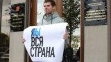 Главное: свобода Губайдулина и пикеты за Устинова