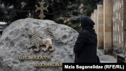 Грузинская патриархия осторожничает и не дает прямого ответа