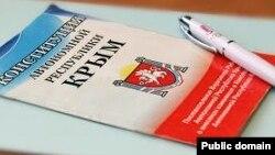Кырымның Русия аннексияләгәнгә кадәр төп законы
