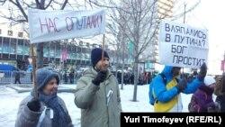 """Московскую эстафету митинга """"За честные выборы"""" подхватили во многих городах России"""