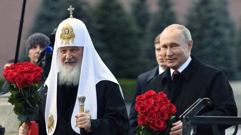 CSIS: Religija, istorija i ekonomija kao rusko 'oružje' u Crnoj Gori