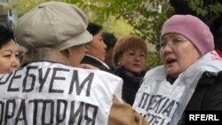 Пикет у АТФ Банка с требованием моратория на выплату кредитов. Алматы, 30 октября 2008 года.