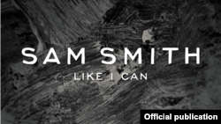 سام اسمیت - آنطور که من میتوانم