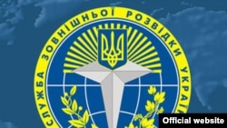 Логотип служби зовнішньої розвідки (СЗР) України