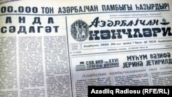 Azerbaijan. Baku. Soveit Union Azberijani newspaper