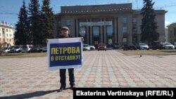 Пикет за отставку мэра Ангарска