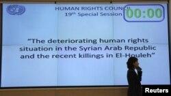 Zasjedanje Savjeta za ljudska prava UN-a, 1. juni 2012.