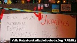 Ýewropaçy aktiwistler Kiýewde wepat bolanlary hatyralaýar, Dnepropetrowsk, 1-nji mart, 2014.