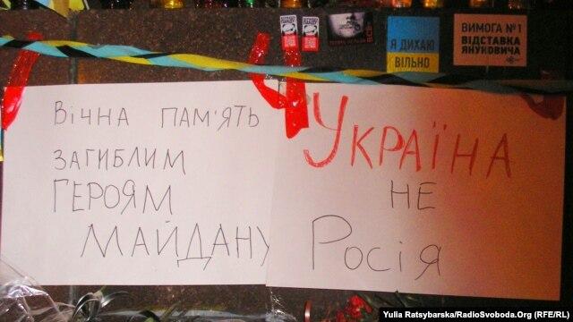 Тысячи днепропетровцев вышли на «антипутинский» марш