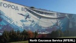 Баннер с американскими самолетами