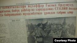 «Kommunist» qəzetinin 1945–ci il 9 may tarixli sayı