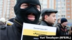 """Участник """"Русского марша"""", Москва, 4 ноября 2011 г."""