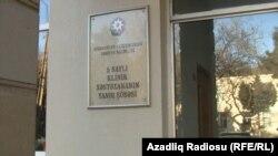 Bakı şəhər 5 saylı klinik xəstəxananın yanıq şöbəsi