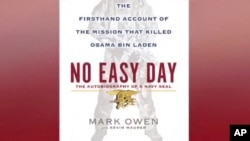 """The cover of the book """"No Easy Day"""" by Mark Owen (a pseudonym), a Navy SEAL, about the raid that killed Osama bin laden in Abbottabad, Pakistan, in May 2011."""
