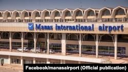 Международный аэропорт «Манас» близ Бишкека.