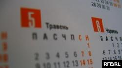Belarus -- calendar, today