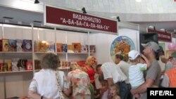 Традиційно, біля стендів видавництва «АБАБАГАЛАМАГА» найбільше відвідувачів